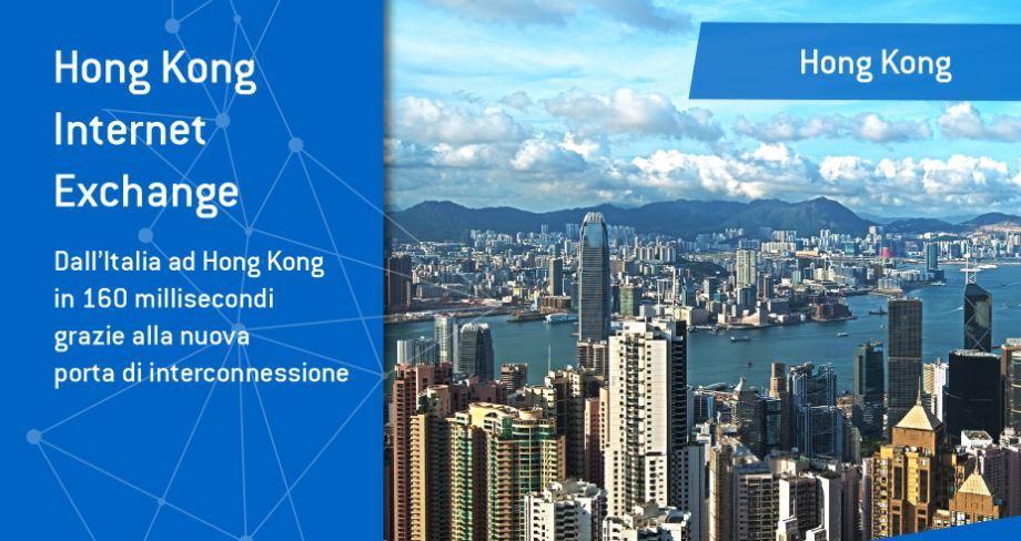 Convergenze apre la sua porta di scambio traffico con Hong Kong