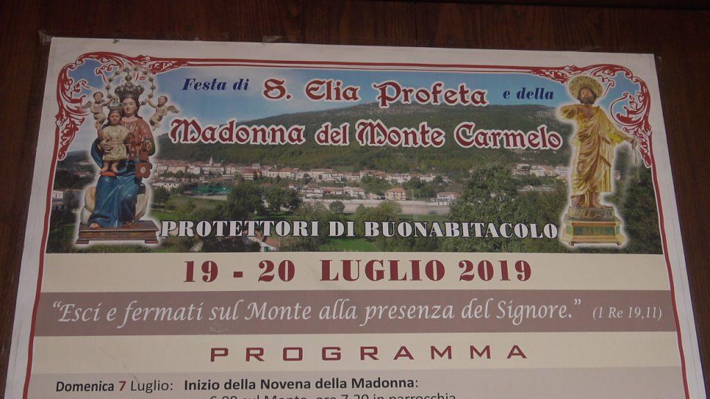 C0052T01 1024x576 - Buonabitacolo, il Santuario della Madonna del Carmelo - video