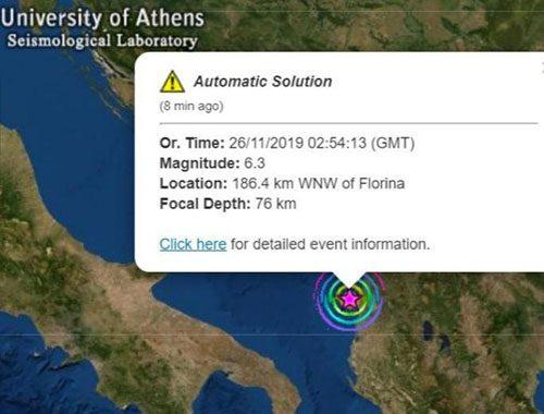 terremoto albania italia - Scossa di terremoto avvertita anche in Campania