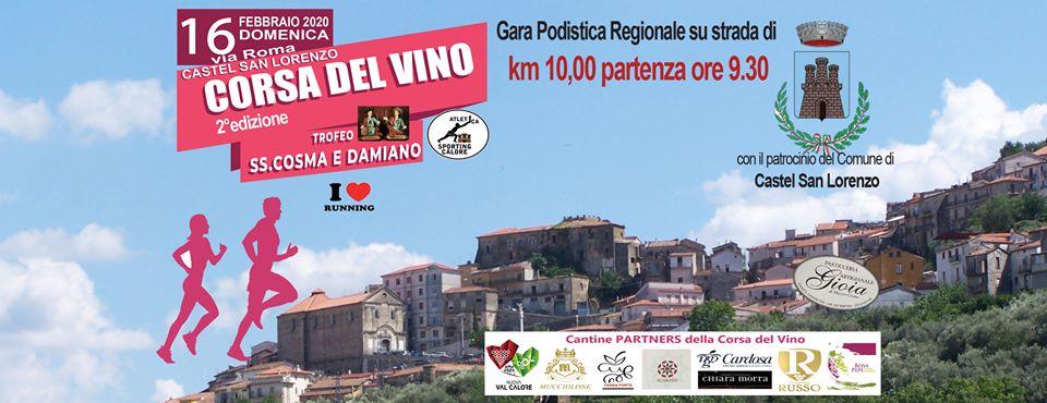 Castel San Lorenzo, 2° Corsa del Vino – 16 Febbraio 2020