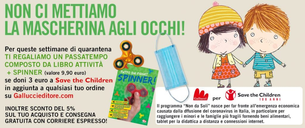 Gallucci editore offre Ebook gratis per bambini
