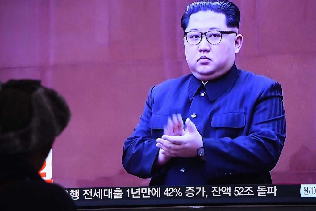 kim jong un schermo afp 1024x682 - Covid, primo caso ufficiale in Nordcorea