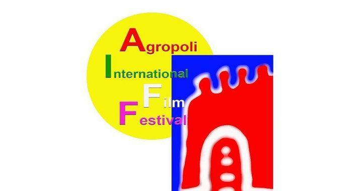 Agropoli International Film Festival dal 4 febbraio