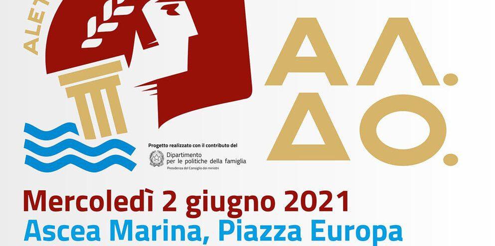 "ascea - Ascea, progetto ""Alétheia e Doxa"" - tra gli ospiti Erri De Luca (2 giugno 2021)"