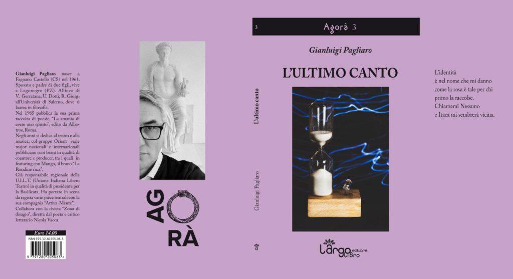"""thumbnail copertina agora 3 1024x557 - Sapri, presentazione del libro di Gianluigi Pagliaro """"L'Ultimo Canto"""" - 3/7/21"""